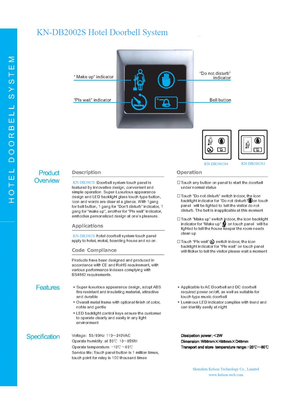 Manual-High Power Doorbell System_页面_1.jpg